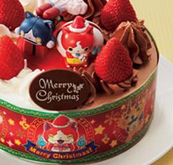 妖怪ウォッチ、クリスマスケーキ、ろうそく