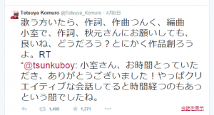 つんく,声帯摘出,秋元康,小室哲哉,AKB48,コラボ
